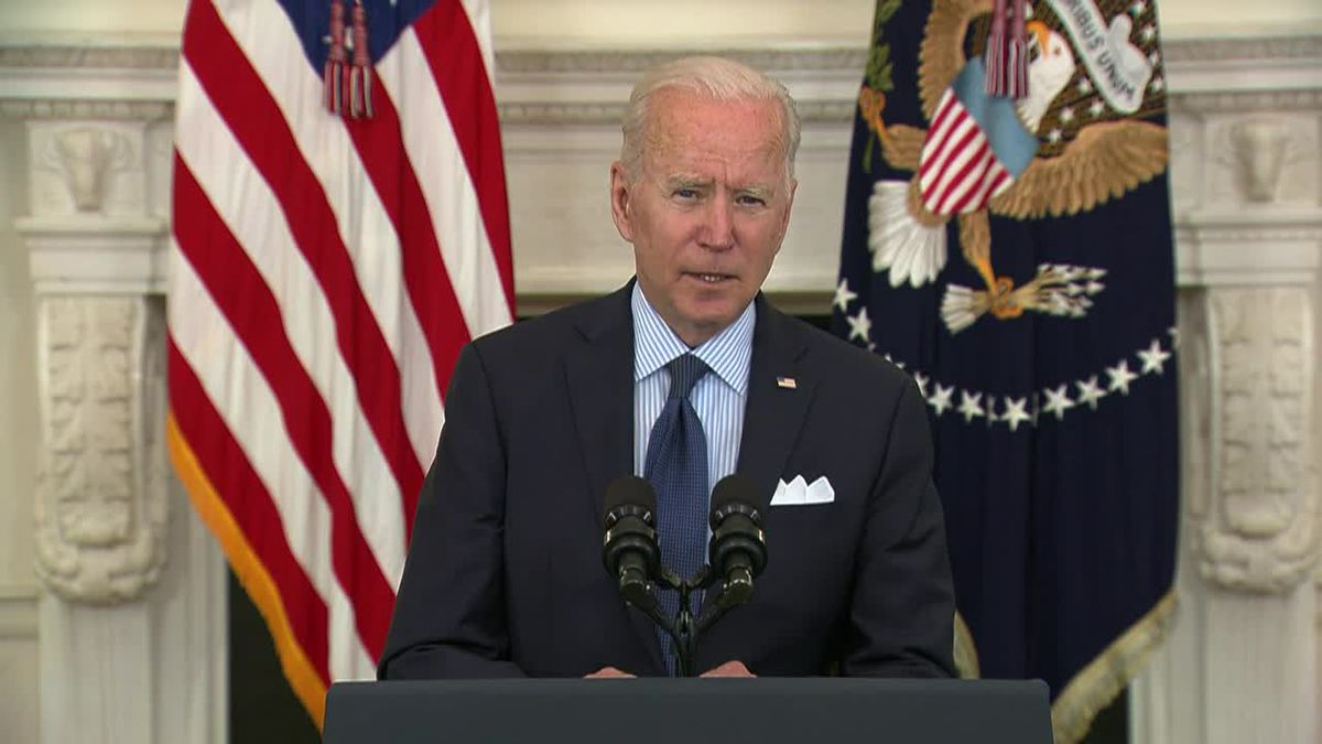 The Biden Administration is changing the way vaccines are being allotted to states.