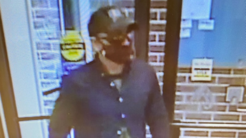 Maine State Police are asking the public's help to identify the person in this picture.